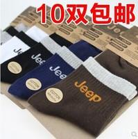 10 pairs of men's socks winter sports socks cotton 100% cotton knee socks men's socks