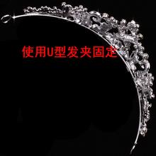 the bride adorn article Korean set chain necklace crown marriage three wedding dress suit deserve to