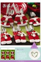 Free shipping 2014 new arrival Christmas tableware cover, Santa fork holder,1 set= 3 pcs trousers+ 3 pcs coats cover,Santa gift