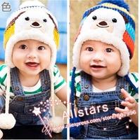 Free shipping winter infant baby red yellow biege blue hat kid child children boy girl unisex fashion cute cotton  hat h-0643