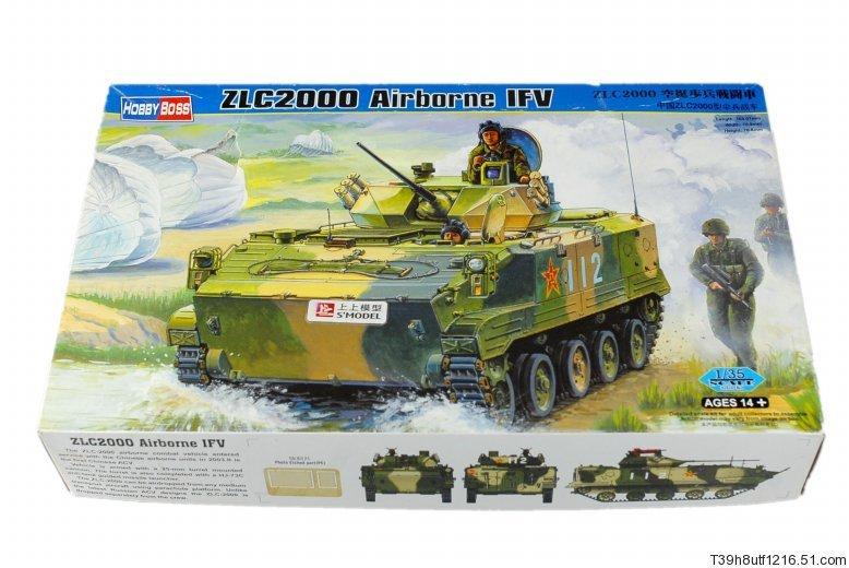 HobbyBoss 1/35 82434 ZLC2000 Airborne IFV Hobby Boss Plastic Model Kit Free Shipping(China (Mainland))