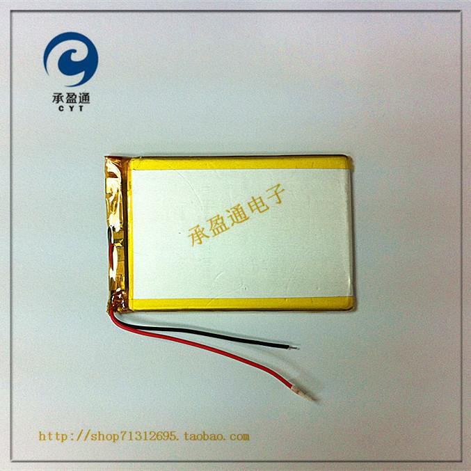 The original road N50 3.7V battery 605080 065080585280 Battery Battery MP5 Tablet PC original road(China (Mainland))