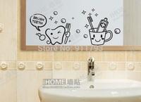 Free shipping 40x20cm  Happy toothbrush Removable DIY Bathrooms wall decals decorative adesivo de parede vinyl wall stickers