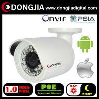 QA-IP3101SHR-POE onvif PSIA P2P support audio IP66 outdoor 720P 1 Megapixel IP Camera POE