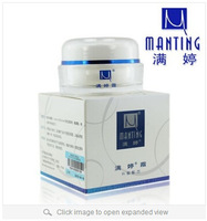 Free shipping ManTing authentic ManTing frost mite bane acne acne removing blain accusing oil