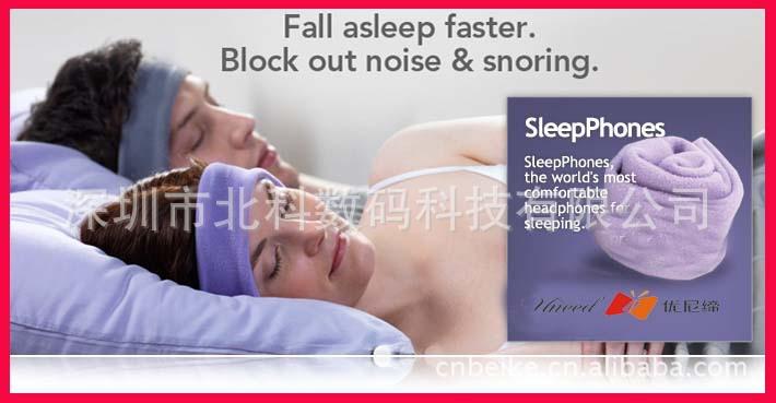 achetez en gros casque plat pour dormir en ligne des. Black Bedroom Furniture Sets. Home Design Ideas