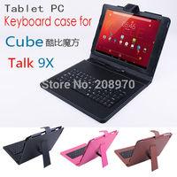 With Keyboard Cube Talk 9X Flip Utra Thin Leather Case for CubeTalk 9X 2014 New 9.7 inch Tablet PC,Cube Talk 9X U65gt Case