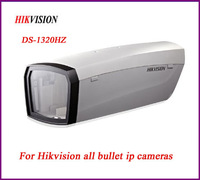 2014 Hikvision Indoor Dustproof CCTV Security IP Camera Housing DS-1320HZ for all hikvision bullet cameras