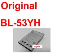 Mobile Phone Original Battery BL-53YH For LG G3 D855 VS985 D830 D851 F400 D850