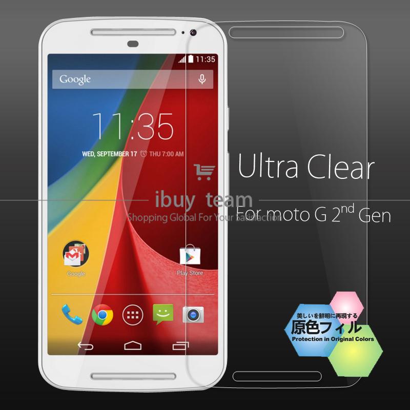 Защитная пленка для мобильных телефонов Motorola Moto G 2/G G2 защитная пленка для мобильных телефонов 9h 0 3 2 5d gen motorola moto x 2 x 2 x 1 xt1097