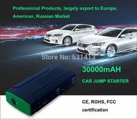 Free shipping 30000mAh Multifunction Jump Starter For 12V Car battery Emergency Starting Mobile Charging laptop charging e power