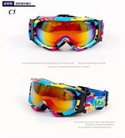 Winter Outdoor Sports White frame coloured lens Adult Snowmobile Snowboard Skate Ski goggles X400 UV Protective Glasses Eyewear