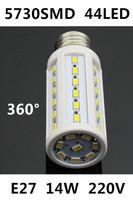 Free shipping 2014 Ultrabright E27 5730 SMD LED Lamps 14W 44leds white/warm white LED Corn Bulb Light AC 220V