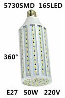 Free Shiping Ultrabright E27 50W 5730 SMD 165 LEDs LED Lamps AC 220V  Warm White/White Led Light Corn Bulb Energy Saving Light