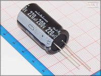 50Pcs 18mm*32mm 220uF 200V High Voltage Through Hole Alumilum Electrolytic Capacitor