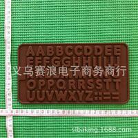 New 2pcs Letters chocolate silicone mold cake tools LI-DGM01