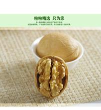 Nuts zero import food Butter flavor pecans 208 g pecan longevity fruit 208g / 2bag