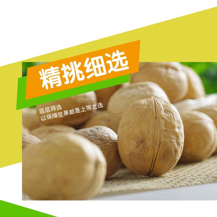 Nuts zero import food Butter flavor pecans 208 g pecan longevity fruit 208g 2bag