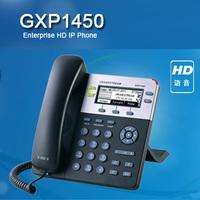 GXP1450 HD Enterprise IP Phone