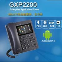 GXP2200 HD Enterprise IP Phone