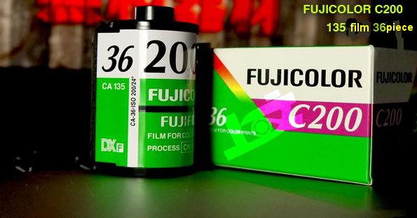 200 - degree negative C200 135 color film(China (Mainland))