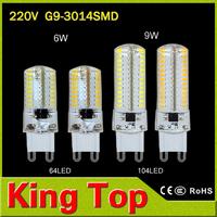 Hot sale G9 AC220V 6W 9W LED Lamps SMD3014 100% cree chip Sillcone body LED corn bulb 64leds 102leds Crystal Chandelier light