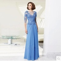 Winter New Arrival Blue Elegant Three Quarter Pleated Lace Mother of the Bride Dress/Prom Dress 716