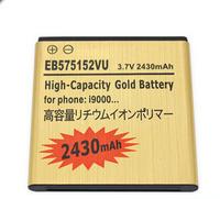 2430mah replacement Gold battery for Samsung GALAXY S i9000 i897 i9003 i9088 T959 I9010 I9001 i917 Golden batteries batria