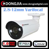 QA-IP3125HRV onvif PSIA P2P support audio 2.8-12mm varifocal lens 1MP 720P camera ip Hi 3518C