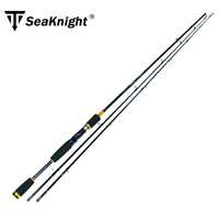 (Free EMS)New Promotion Seaknight 2.1m Red Fly Spinning Fishing Rod Carp carbon fishing pole for ice winter fishing equipment