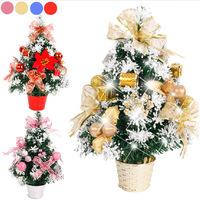 2014 Mini Artificial Christmas tree Hot sale new year Christmas decorations christmas festive supplies
