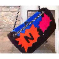 2014 fashion  Comic  Multicolor Shearling & Leather Flap Bag women shoulder bag
