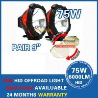 2 Pcs 9inch HID Work Light High Power 75W 12V24V Car HID Driving Light 6000LM HID Fog Offroad Light Offroad Vehicle ATV