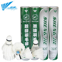 Factory direct high-grade badminton / shuttlecock durable and stable wholesale free shipping SHENGJIE02