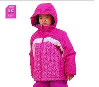 Boys & girls Ski Suit rofessional child ski suit thermal cotton-padded jacket outdoor windproof wadded jacket