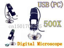 Supereyes в эндоскопа лупа камера 2.0MP с 8 из светодиодов 500-кратного USB цифровой микроскоп