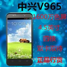 Genuine licensed wholesale smartphone ZTE V965 Dual Card Quad Core 4.5 inches 16 million color high-definition screen