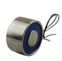 DC 12V 800N/ 80Kg Electric Lifting Magnet Electromagnet Lift Solenoid Holding