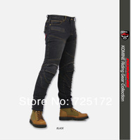 KOMINE PK-718 Super Denim Jeans Motorcycle pants jeans female models WS WM WL 2color Free shipping