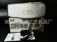 Free shipping rejection fat rejection fat belt slimming massage belt slimming belt body vibration equipment