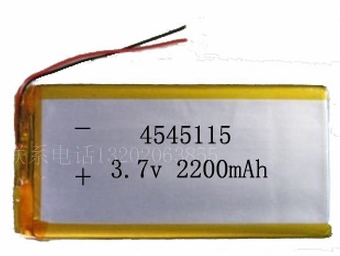 4545115 2000mAh 3.7V lithium polymer battery flat battery slim MID PDA(China (Mainland))