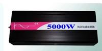 5000W  36Vdc to 230V ac Pure Sine Wave Power Inverter (5000w/10000w peak power) Free shipping