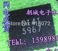 Free shipping Brand new  5967 G5967 G5967R41U QFN QFN IC