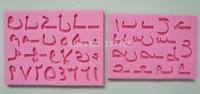 3D Silicone fondant Arabic Alphabet Number cake mold,cake decorating tools mold,liquid silicone mold-C245