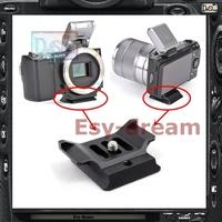 Arca Mini Tripod Quick Release Plate Base as PS-N5 For Sony NEX5 NEX5C NEX5N NEX5R NEX5T Camera & Manfrotto Benro Sirui Head
