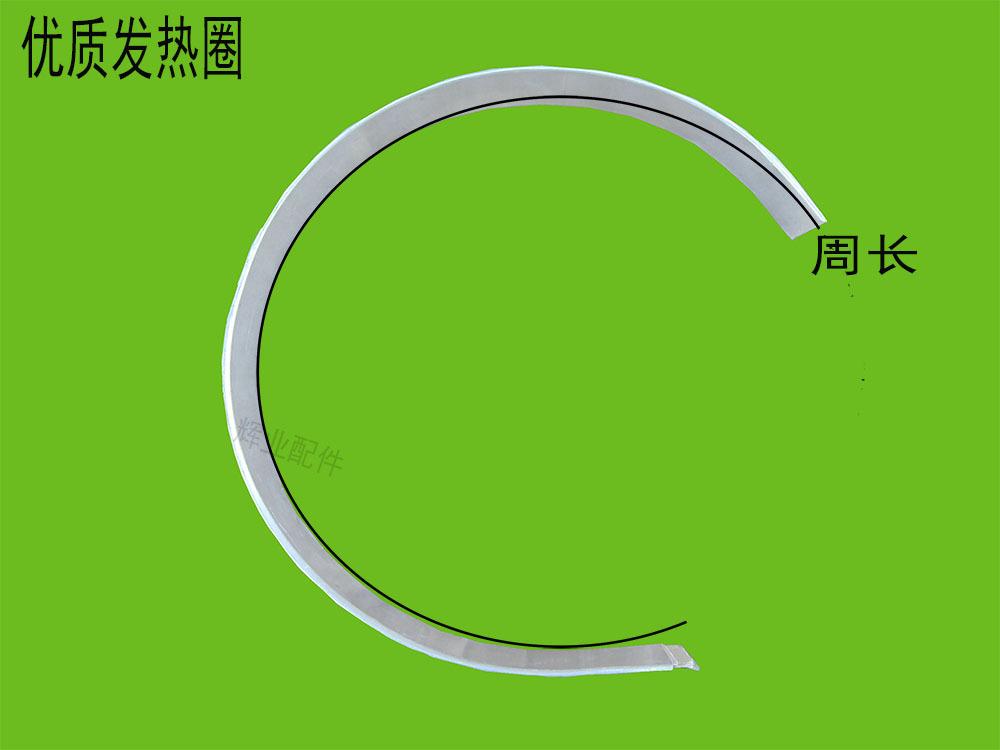 Isenção postageQuality garrafa térmica elétrica chaleira elétrica aquecimento bobina bobina de aquecimento da bobina de aquecimento elétrico chaleira acessórios(China (Mainland))
