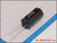 100Pcs 13mm*25mm 2200uF 35V Through Hole Alumilum Electrolytic Capacitor