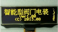 Wholesale 2.8-inch 2.81-inch OLED display Module Visible under sunlight highlighted Serial Parallel Industrial-grade display