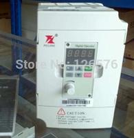 FULING Frequency Inverter DZB200M0015L2DK 1.5Kw AC220V CNC Router Frequency Inverter for Spindle Motor