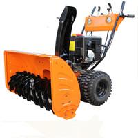 Russian exports Snowplow  15 hp 1 meter wide push snow machine throwing snow machines snow blowers snow throwers